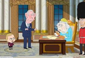 یک سریال جنجالی تازه در هجو خانواده سلطنتی انگلیس