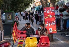 مقام بیمارستانی تهران: آینده روشنی نداریم؛ مردم فراموش کردهاند که کرونا وجود دارد