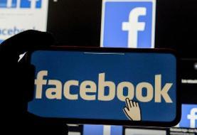 هزینه ۱۳ میلیارد دلاری فیس بوک برای ایمنی و امنیت