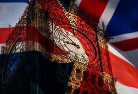 کاهش مجدد نرخ بیکاری انگلیس