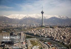 هوای تهران ۷ درجه خنک میشود