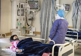 آمار مرگ های کرونایی دوباره صعودی شد/ ۲۷۶ فوتی در ۲۴ ساعت