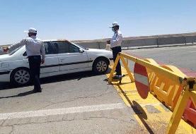 پلیس راهور اجازه عبور خودروهای غیربومی به سمت مرزهای غربی را نمیدهد