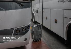 تخلفات کرونایی اتوبوسها را چگونه گزارش کنیم؟