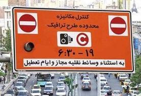 ابراز نگرانی پلیس از ترافیک تهران؛ «ساعت طرح ترافیک باید تغییر کند»