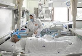 اکثر موارد کووید ۱۹ کُشنده ناشی از واکنش ضعیف سیستم ایمنی