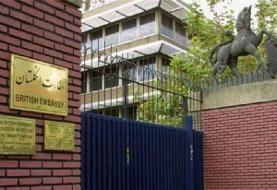 کاردار انگلیس در اعتراض به اتهامات «دومینیک راب» به وزارت خارجه ایران احضار شد