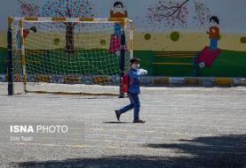برگزاری جشن شکوفهها و غنچهها در روز پنج شنبه/زنگ آغاز سال تحصیلی سوم ...
