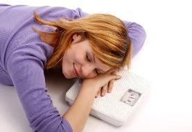 چگونه بخوابیم و لاغر شویم؟