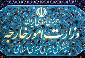 ایران، سفیر رومانی را احضار کرد