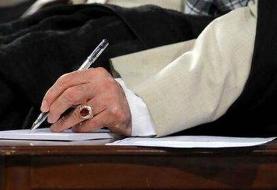 پیام تسلیت رهبر انقلاب درپی درگذشت حاج هاشم امانی