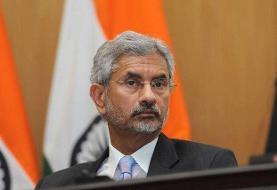 وزیر خارجه هند در مراسم تحلیف رئیسی شرکت میکند