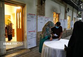 از الکترونیکی شدن انتخابات در کشور تا راه اندازی سامانه جامع امداد و بازسازی دولت