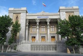 احضار سفیر رومانی در تهران به وزارت امور خارجه
