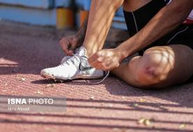 چرا باید اوقات فراغت را با ورزش پر کرد؟