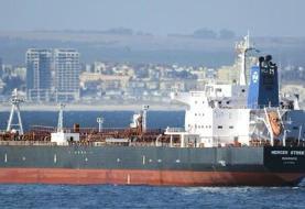 هشدار ایران به آمریکا و انگلیس درباره هرگونه ماجراجویی در رابطه با سانحه کشتی اسرائیلی