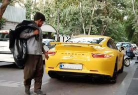 افزایش شکاف طبقاتی در ایران
