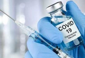 طرح واکسیناسیون سراسری کارکنان شبکه ی بانکی کشور