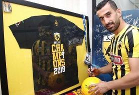 اولین حرفهای حاجصفی بعد از عقد قرارداد با باشگاه یونانی