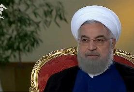 هشدار تلویحی روحانی به رئیسی: با مصوبه مجلس، دولت آینده هم در مذاکرات به توافق نمی رسد /۲
