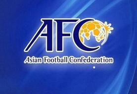 کنفدراسیون فوتبال آسیا گوش به فرمان سعودیها