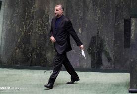 وزیر امورخارجه در جلسه غیرعلنی به نمایندگان مجلس گزارش میدهد