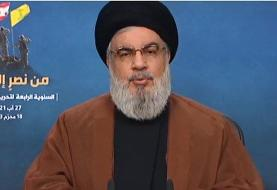 نصرالله: نخستین کشتی حامل سوخت ایران، وارد سوریه شد| قدردان رهبری و ریاست جمهوری اسلامی ایران هستیم