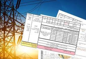 امکان پرداخت قسطی قبوض برق فراهم شد