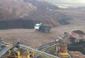 به استناد قوانین، فعالیت &#۳۴;معدن کرف&#۳۴; دماوند غیرقانونی است