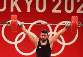 علی هاشمی در یک ضرب المپیک پنجم شد/ رکورد المپیک شکست