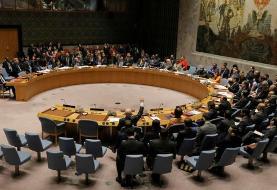 نامه ضد ایرانی ۳ کشور به شورای امنیت سازمان ملل