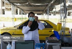 افتتاح صد و هفتمین مرکز تجمیعی واکسیناسیون پایتخت/ آمادگی ارتش برای تسریع روند واکسیناسیون