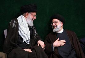 تنفیذ حکم ریاست جمهوری ابراهیم رییسی توسط رهبر انقلاب