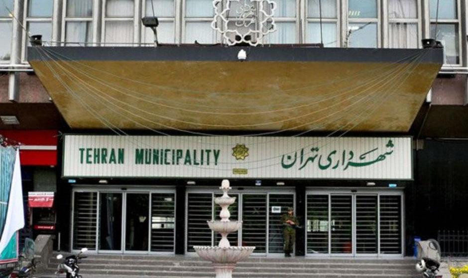 احتمال انتخاب شهردار تهران در روز پنجشنبه