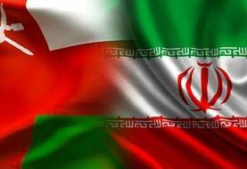 وزیر خارجه عمان با ظریف دیدار میکند