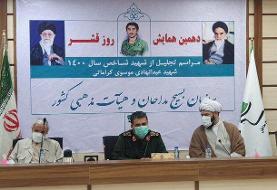 پیروزی انقلاب و جبهه مقاومت علیه داعش به برکت اندیشه حسینی بود