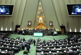 لیست وزرای پیشنهادی رئیسی ۱۷ مرداد اعلام وصول میشود