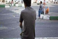 امید&#۸۲۰۴;افزایی و اشتغال جوانان دریچه&#۸۲۰۴;های عبور از بحران کرونا