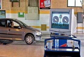 فردا مراکز معاینه فنی خودروی تهران تعطیل است