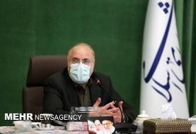 قالیباف خواستار تقویت مراودات اقتصادی ایران و غنا شد
