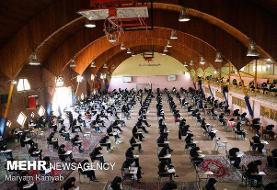 سرگردانی داوطلبان ورود به دانشگاه فرهنگیان و عدم پاسخگویی مسئولان