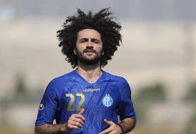 مرادی: استقلال پتانسیل قهرمانی در جام حذفی را دارد/ فصل آینده در استقلال هستم