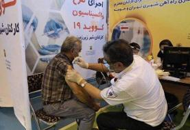 واکسیناسیون بیش از ۵۰ درصد کارکنان متروی تهران و حومه