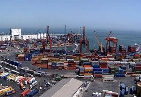 ۳۳ درصد واحدهای صادراتی متقاضی، تسهیلات گرفتند