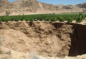 فرونشست زمین؛ زلزله خاموشی که در راه است