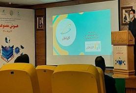 مشارکت مرکز تحقیق و توسعه همراه اول در رویداد هفته هوش مصنوعی