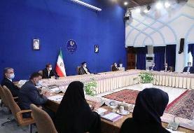 اولین حضور ابراهیم رئیسی در جلسه هیات دولت /ارائه گزارش از آخرین وضعیت کالاهای اساسی و دارو به ...
