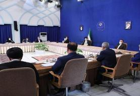 تشکیل جلسه هیئت دولت به ریاست رئیسی