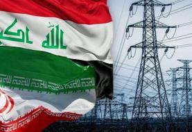 تمدید معافیت تحریمی عراق برای واردات انرژی از ایران