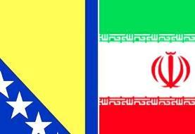 سفر وزیر خارجه بوسنی به تهران برای شرکت در مراسم تحلیف رییسی